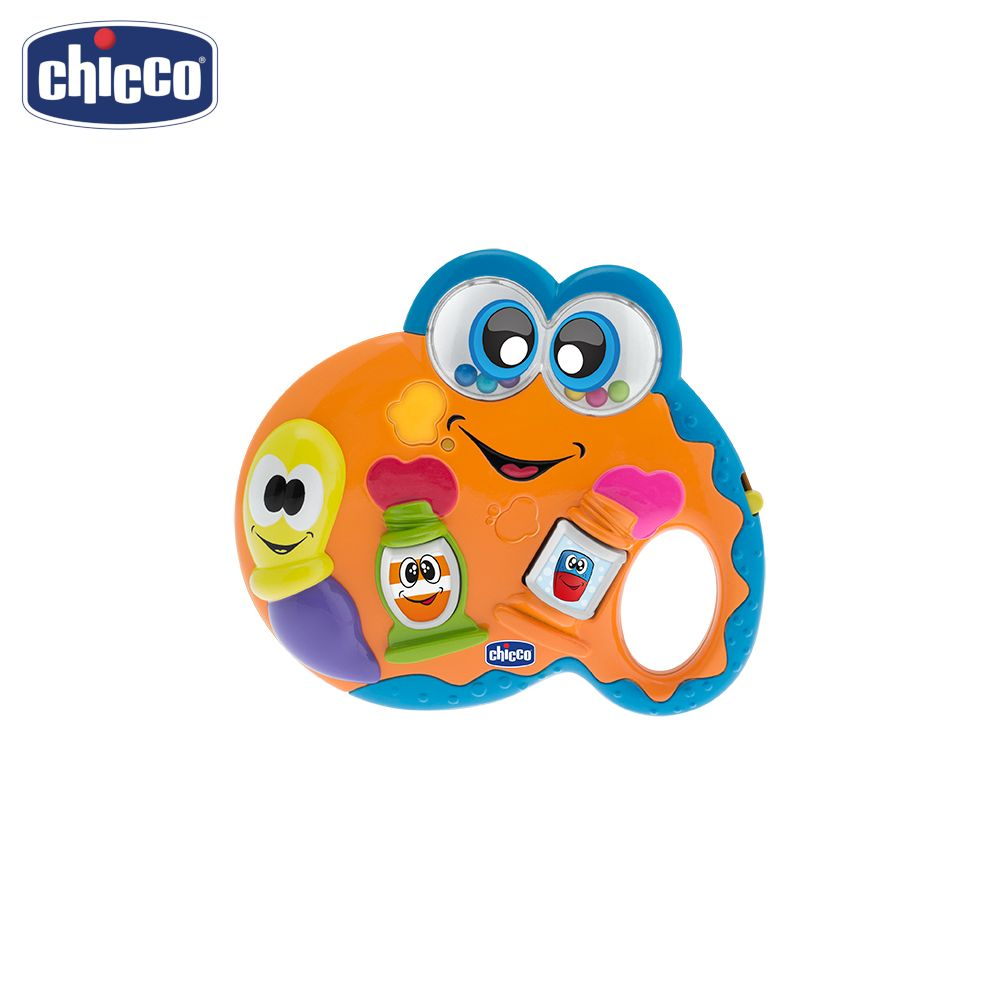 Vocal Toys Chicco 64818 Electronic Toy Singing Baby Music For Boys And Girls