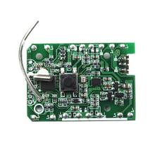 Receiving Plate Board Replacement Accessories for SG106 RC Drone Quadcopter dh 9053 receiver board card pcb board receiving plate spare parts for dh9053 rc helicopter dh9053 parts