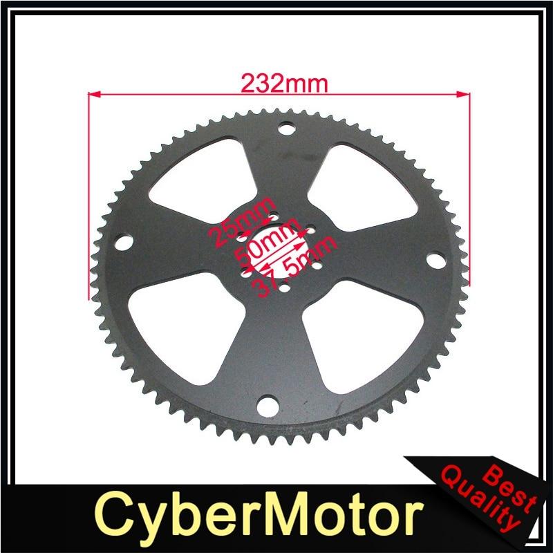 75 Tooth #35 Chain Rear Sprocket For Coleman Mega Moto Motovox Mini Bike Models