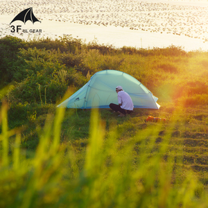 Image 2 - 3F UL Gear Waterproof 2 Person Backpacking Self Standing Tent Ultralight 15D Silicone 2 Man 3 4 Season For Camping Double Layers