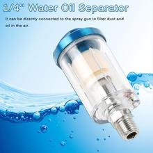 1/4 ''сепаратор водяного масла встроенный воздушный шланг фильтр влагоуловитель для компрессора спрей