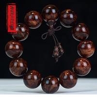 AURAREIKI Rosewood Buddhist Prayer Buddha Beaded Natural Wooden Bracelets Amulet Yoga Buddhist Mala Wooden Beads Unisex C0081