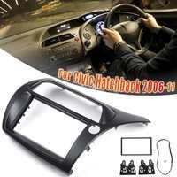2 Din Fascia RHD for Honda for Civic 2006 2011 Radio DVD Stereo CD Panel Dash Mounting Installation Trim Kit Face Frame Bezel