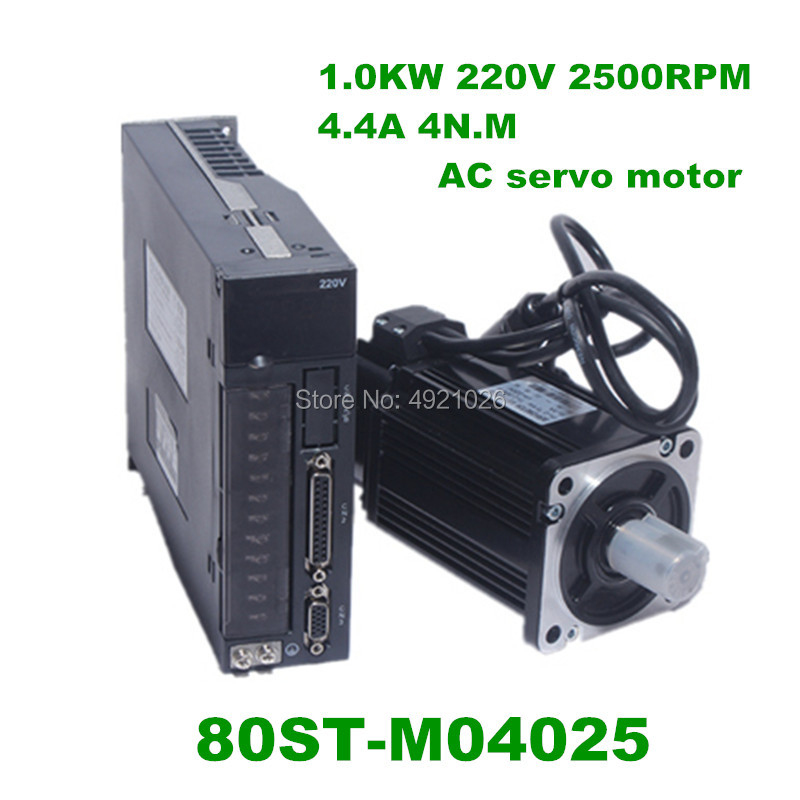 80ST-M04025 <font><b>220V</b></font> 1000W AC Servo <font><b>motor</b></font> 4N.M 2500RPM 1KW servomotor Single-Phase ac drive permanent magnet Matched Driver image