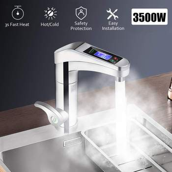 Intelligent Automatic LCD Display Instant Electric Water Heating Faucet Instantaneous Instant Tankless Water Heater Hot Tap