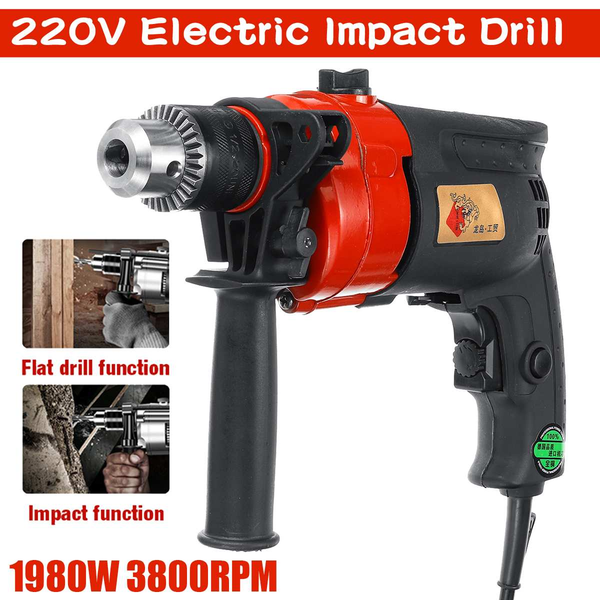 1980W Electric Brushless Motor 13MM Electric Handheld Impact Drill Guns Torque Driver Tool