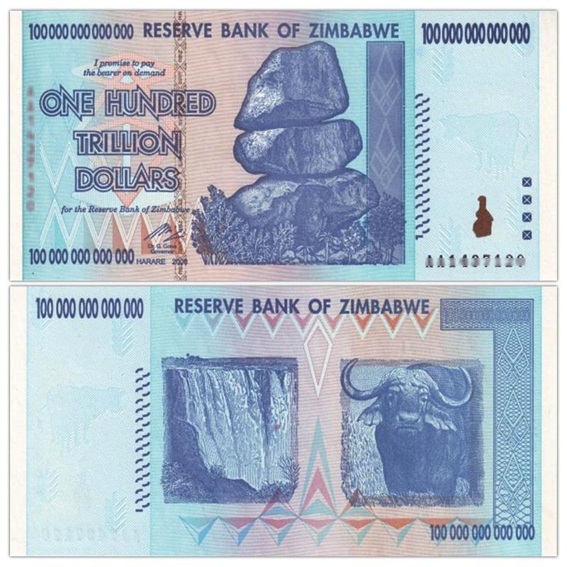 Zimbabwe 100 trillion dollars 2008 World Super denomination Paper banknote Africa UNC original real 1 piece