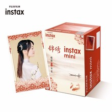 Fujifilm Instax Mini Film Jinxiu 30 Sheets/Packs Fotopapier Voor Fuji Instant Camera 8/7S/25/50/90/Sp 1/Sp 2 Met Pakket