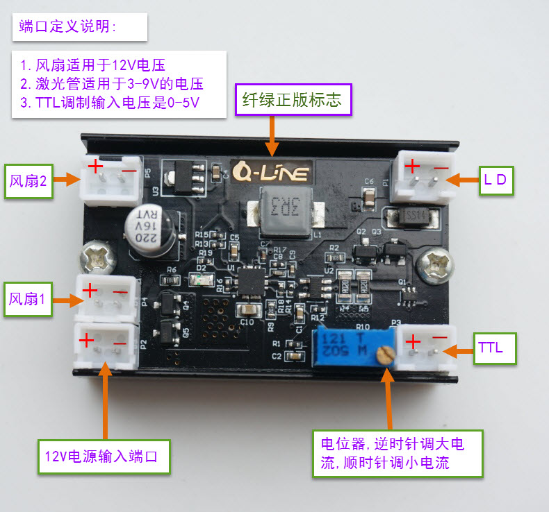 DYKB 5A 12V 1W 2W 3W 5W Adjustable Buck Constant Current Driver Board / Laser Diode / LED Driver W/ TTL/ PWM Modulation FAN