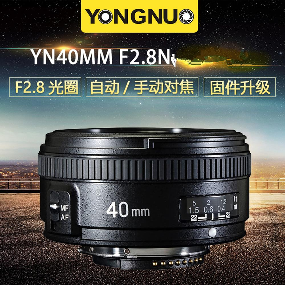 YONGNUO YN EF 40MM F/2..8 Auto & manual Focus Standard Prime Lens For NiKONYONGNUO YN EF 40MM F/2..8 Auto & manual Focus Standard Prime Lens For NiKON