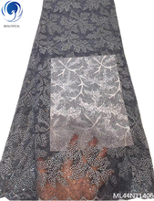 BEAUTIFICAL latest african sequin lace fabric 2019 grey color for wedding 5yard/lot ML44N114