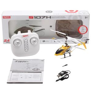 Image 4 - S107H Giroscopio Metallo 2.4G Radio 3.5 H Mini Elicottero RC di Telecomando il Mantenimento di Quota RC Drone Giocattoli Per Bambini Di Compleanno regalo