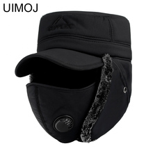 UIMOJ 2019 Winter Men Bomber Hats with Earflap Removable Fac