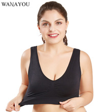 5ed645f0d1030 WANAYOU M-XXL XXXL 4XL 5XL 6XL Sports Bra Big Size Breathable Wire Free  Sleep
