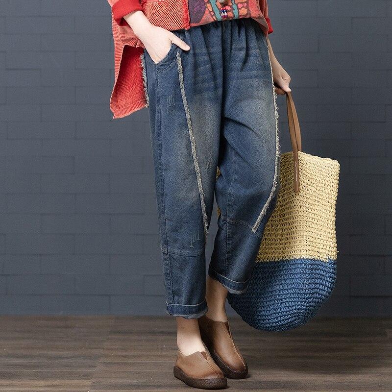 #4671 Boyfriend Vintage Wide Leg Harem Jeans For Women Elastic Waist Loose Plus Size Jeans Femme Street Wear Distressed Denim