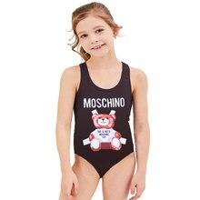 7901a59a80 Buy kids swim wear and get free shipping on AliExpress.com