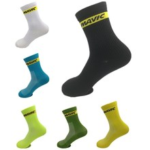 High Quality Professional Brand Sport Socks Breathable Elastic Road Bicycle Socks Outdoor Sports Compress Racing Cycling Socks все цены