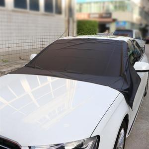 Image 2 - Cubierta de nieve para parabrisas de coche, accesorios de Exterior para coche, parasol automático, lona, bordes magnéticos, elimina fácilmente el poliéster escarchado
