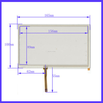 wholesale 10PCS/LOT 165*100mm  4lines resistance screen  this is compatible 165mm*100mm