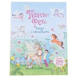 Boeken EKSMO 7367779 kinderen onderwijs encyclopedie alfabet woordenboek boek voor baby MTpromo