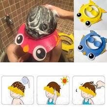 Регулируемая Шапочка для шампуня мягкий детский козырек для купания многоцветный детский душ колпачок
