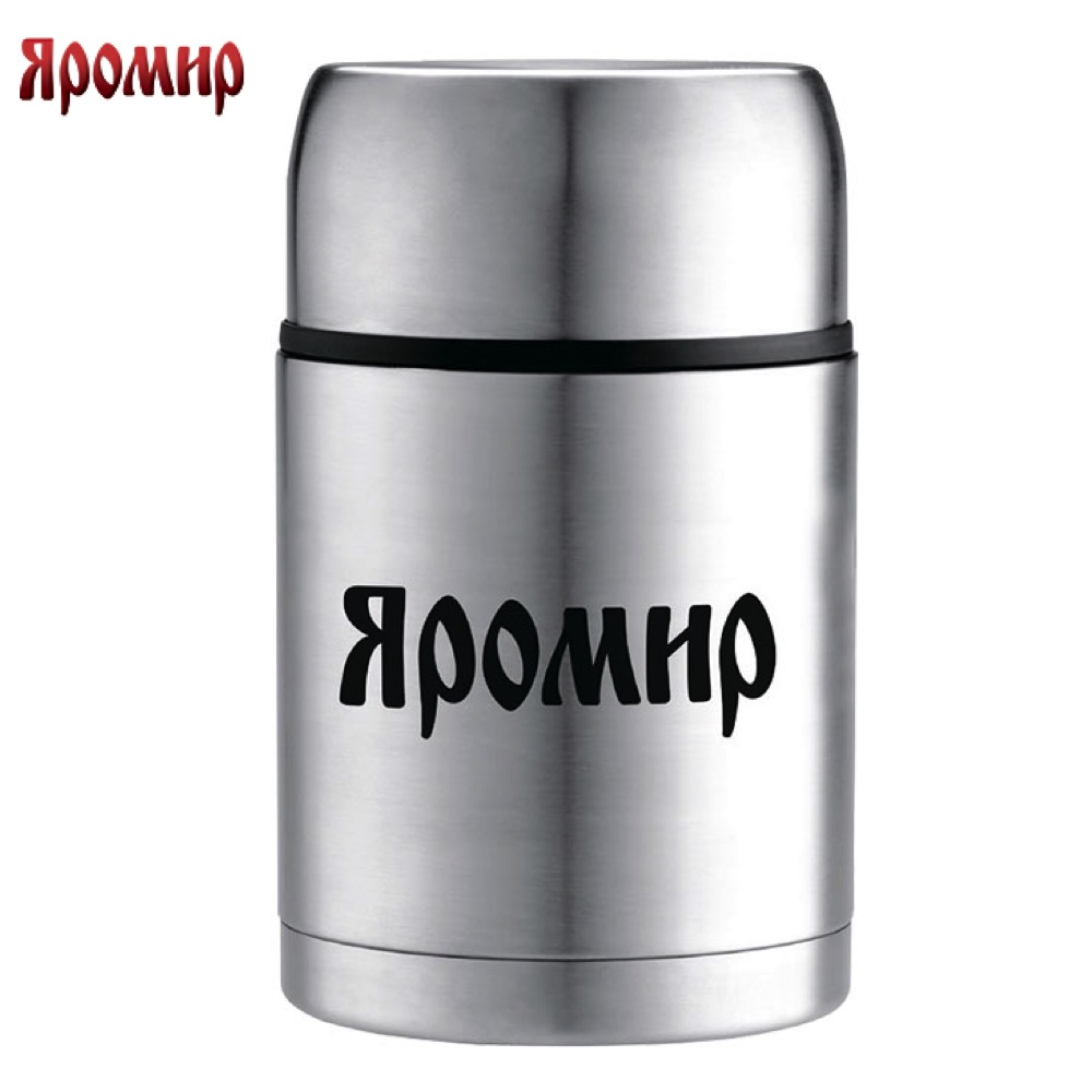 Vacuum Flasks & Thermoses Yaromir YAR-2042M thermomug thermos for tea Cup stainless steel water new safurance 200w 12v loud speaker car horn siren warning alarm stainless steel home security safety