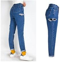 43b7b366203 Сбоку Рваные Джинсы бойфренда высокой талией плюс Размеры проблемных джинсы  для Для женщин Марка new FASHION