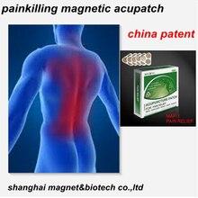 Травяной патч облегчение боли шеи облегчение боли в плече