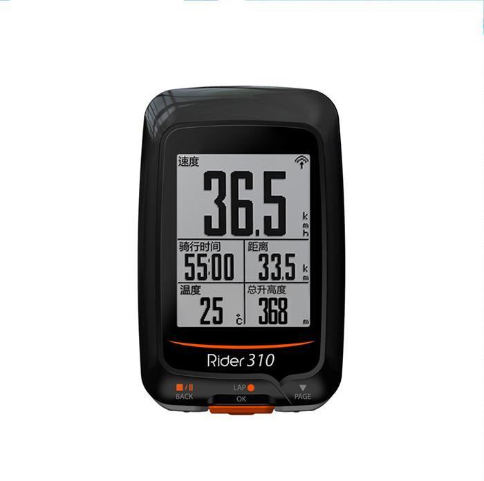 Rider 310 Enabled Waterproof GPS cycling bike mount wireless speedometer with bicycleRider 310 Enabled Waterproof GPS cycling bike mount wireless speedometer with bicycle