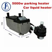 5kW 12 V Дизель жидкостный независимый отопитель салона Универсальный автомобилей нагреватель Авто водонагреватель насос снаружи