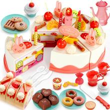 Large Pretend Play Simulation Cake Toy with Light Music for Kids Boys Girls Children Play House Big Kitchen Toy Set for Girl цена