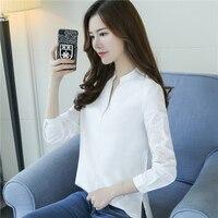 Блузка с вышивкой на рукавах