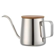 350 мл длинный узкий носик кофейник чайник из нержавеющей стали ручной капельный чайник залить кофе и чайник с деревянным