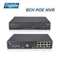 Безопасности 8CH POE NVR 2MP 4MP 4CH 5MP наблюдения Сетевой Видео Регистраторы Мощность over Ethernet обнаружения движения P2P XMeye ONVIF