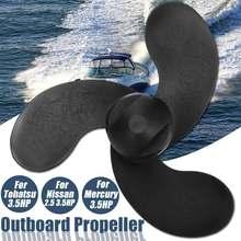 เรือเครื่องยนต์ Outboard ใบพัด Marine สำหรับ Tohatsu 3.5HP Nissans 2.5 3.5HP Mercurys 3.5HP