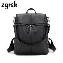 купить Lady Pu Leather Anti Theft Backpack Women Shoulder Bag Pu Double Zipper School Bags For Teenage Girls Backpacks Rucksack по цене 1197.76 рублей