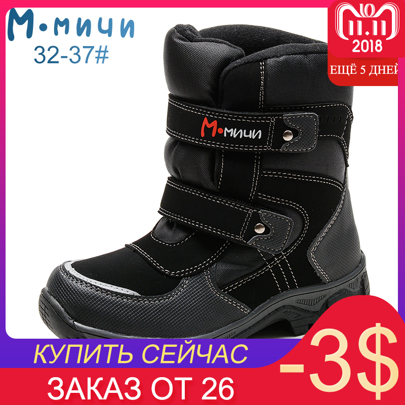 MMNUN 2018 Winter Shoes Warm Plush Ankle Boots For Boys Round Toe Snow Boots Boys Anti-slip Boots Children Size 32-37 ML9756 winter children s boots fashion ankle belt rubber bottom equal anti slip boy girls snow boots warm round head snow boots
