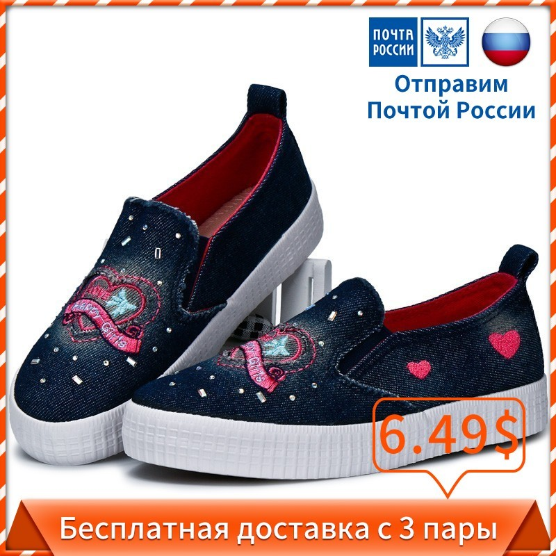 Temperate Mmnun Girls Shoes Sneakers For Girls Breathable Denim Girl Shoes 2018 Children Sneakers Children Shoes Size 26-31 Ml1854 Excellent Quality Children's Shoes