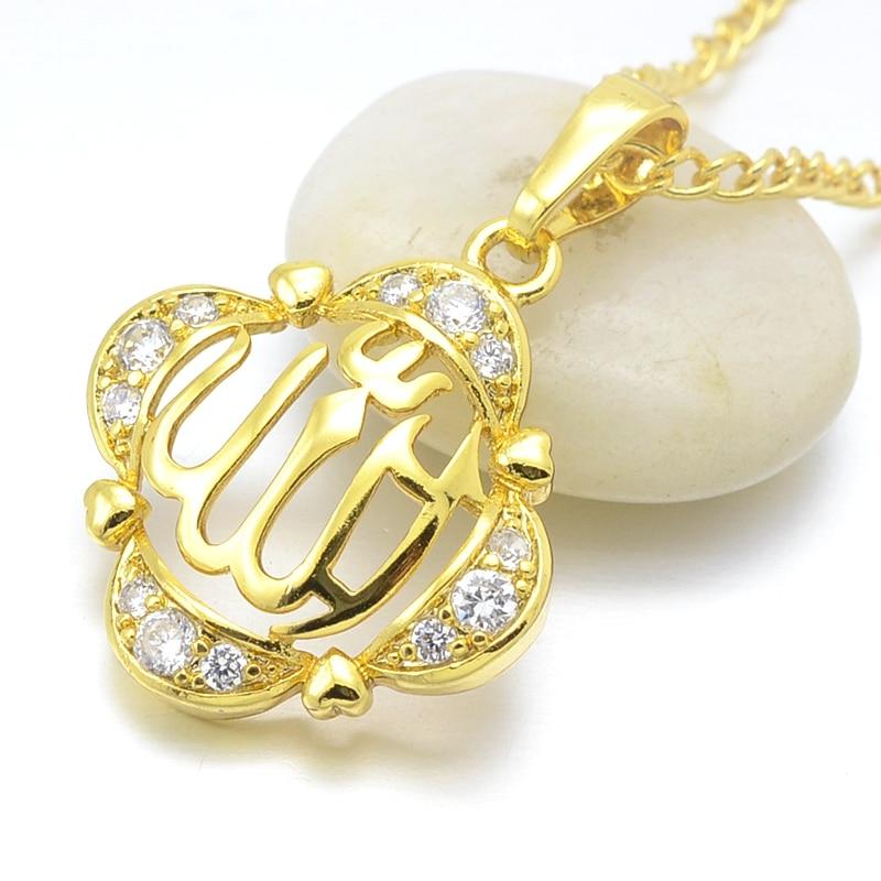 Allah Arabi Gods Name Islamique Charm Tinny Enamel Allah Pendant Necklace Enamel Chair Necklace Muslim Gift Islamic Jewelry