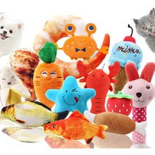10PCS/lot MixColors Wholesale Pet Dog Toys For Small Dogs Cute Puppy Cat Chew Squeaker Squeaky Plush Toy Supplies