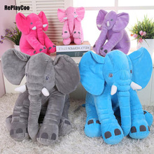 35cm/14'' Kawaii Baby Animal Elephant Style Doll Stuffed Plush Toys Elephant Plush Pillow Bed Cushion Stuffed Gifts For Kids 01 cute soft baby elephant doll stuffed animals plush pillow kids toy children christmas bed decoration babies plush toys cushion