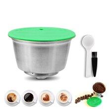 1 комплект многоразовые Nescafe Dolce Gusto Кофе фильтр для кофе чашки многоразового шапки ложка-кисточка фильтры Pod мягкий сладкий вкус