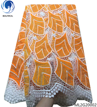 BEAUTIFICAL rhinestones cord lace fabric with velvet 2019 african guipure embroidery  ML2G200