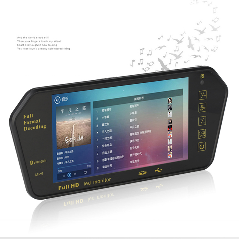 Car 800 480 7 Inch LCD Color Screen 7 Color TFT LCD MP5 Player Car Rearview