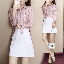 New 2019 Spring Korean Fashion Striped Shirt Two-Piece Clothing Set Women Suit Skirt Top Outfit Vestido Woman Clothes S-XL
