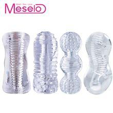 Meselo 4 типов мужской мастурбатор для человека Пенис Тренер эротические игрушки для взрослых Силиконовые Мягкий Прозрачный мастурбатор Секс-игрушки для Для мужчин