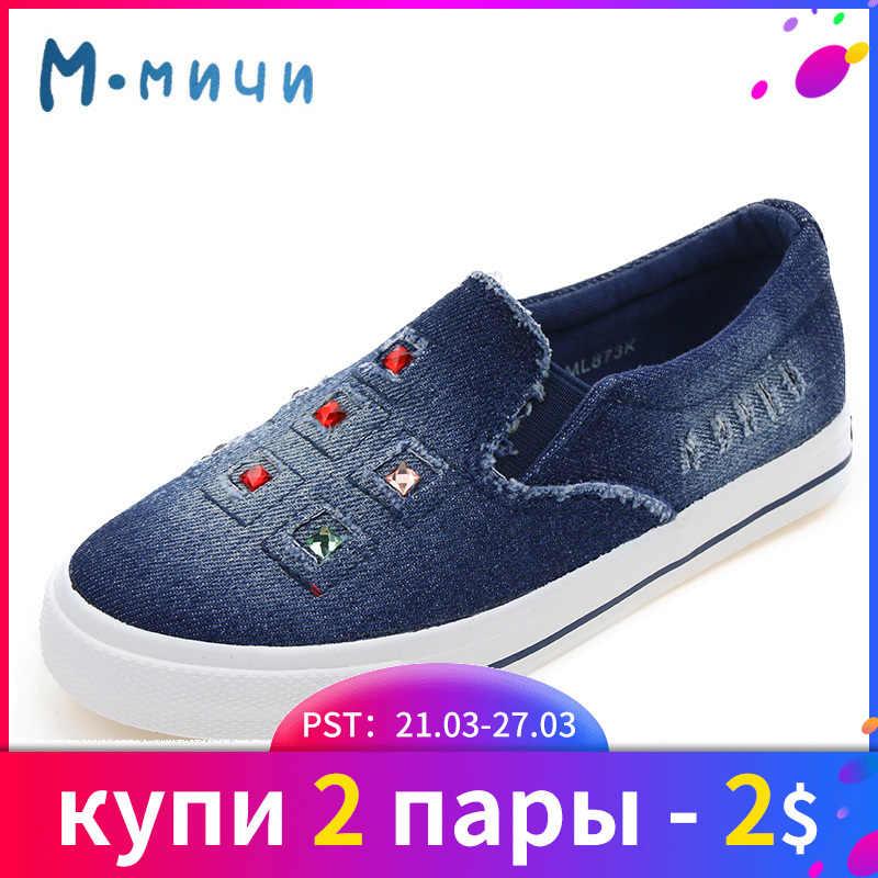 8fdebb73d MMnun Москва склад 2018 обувь Для детей обувь для девочек ортопедические  детские для девочек Джинсовая обувь