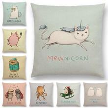 HGLEGYWHappy буквы Смешные Ник кошка собака подушка Мопс чехол бросок Мягкий Чехол на подушку комнаты подарки односторонняя печать