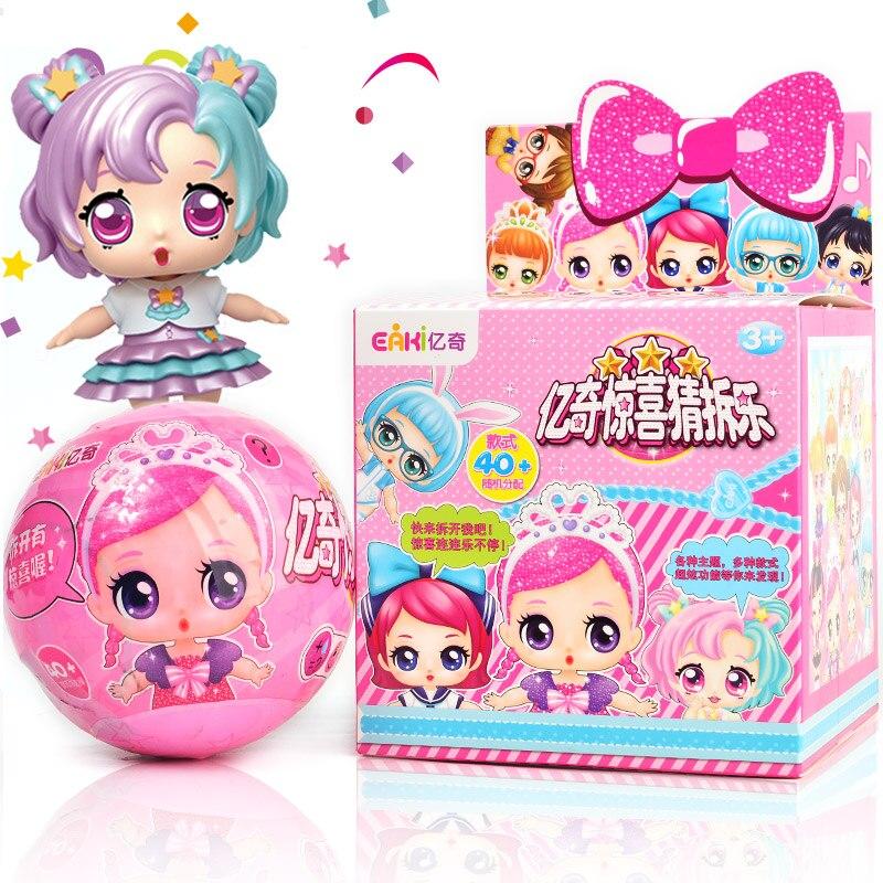 Eaki genuíno diy crianças para surpresas brinquedo lol bonecas com caixa original quebra-cabeça brinquedos para crianças aniversário ano novo meninas presentes