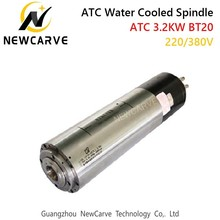 ATC spindle 3.2kw 110mm 18000rpm water cooled automatic tool change spindle with BT30 220V 380V NEWCARVE